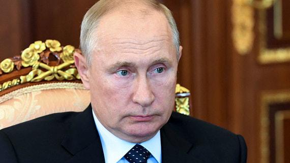 Путин выразил соболезнования президенту Ливана