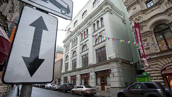 «Траст» нашел покупателя на Мещаниново подворье рядом с Кремлем