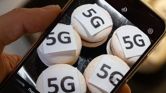 В Россию начали проникать смартфоны с поддержкой 5G