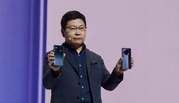 Huawei анонсирует новый процессор
