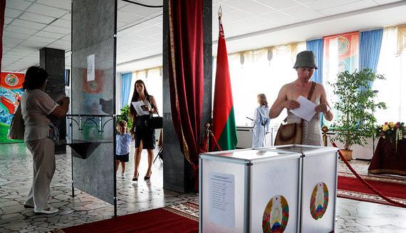 ЦИК Белоруссии признал президентские выборы состоявшимися