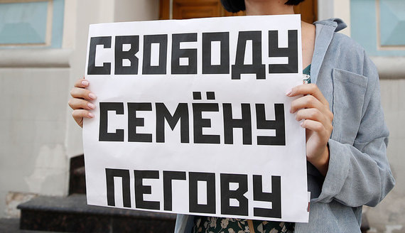 В Минске освободили троих задержанных российских журналистов