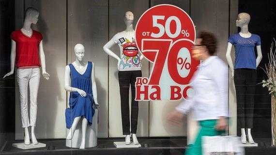 Россияне вернулись к экономии после отмены самоизоляции