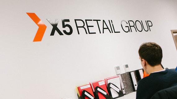 X5 уступила по темпам роста своему главному конкуренту