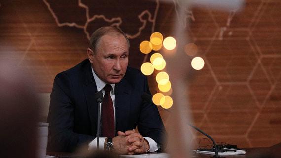 Путин предложил созвать встречу глав государств-членов СБ ООН