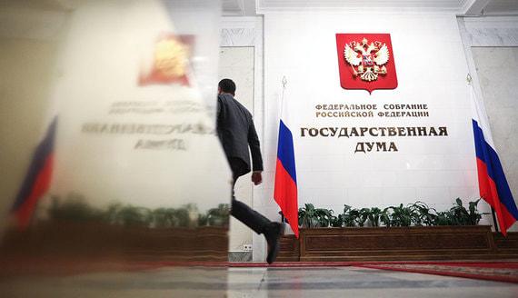 Володин поручил проверить депутатов на наличие второго гражданства