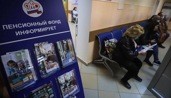 Счетная палата сообщила о нарушениях пенсионных прав граждан