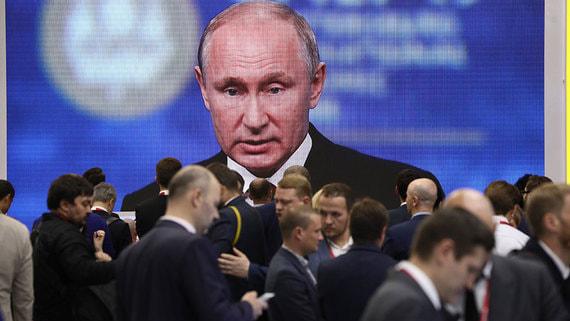 Путин поддержал назначение руководителей цифровой трансформации в регионах