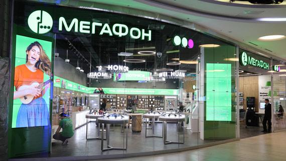 «Мегафон» и HPE заключили мировое соглашение по иску из-за сбоев в IT-системе