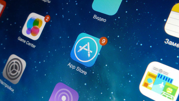 Apple удалит приложения ВГТРК из App Store на Украине по требованию СБУ