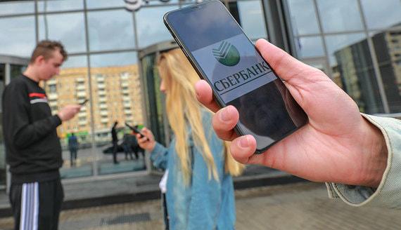Сбербанк восстановил работу мобильного приложения после сбоя