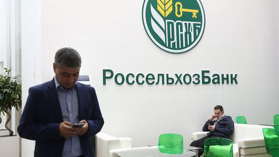 Для российских аграриев создали рекрутинговый сервис
