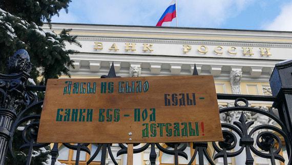 Банк России перестанет рассматривать жалобы граждан на банки