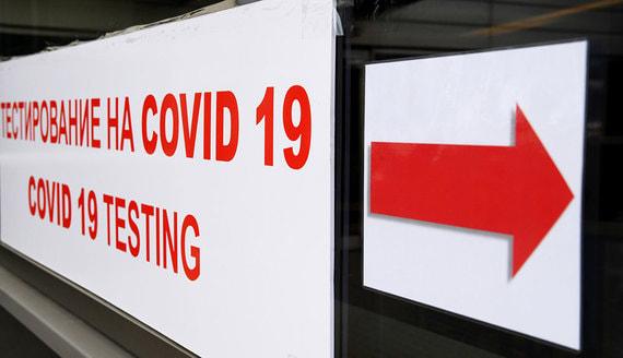 В России зафиксировали максимум смертей от коронавируса за сутки