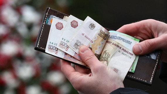 Эксперты не поверили в рост реальных зарплат
