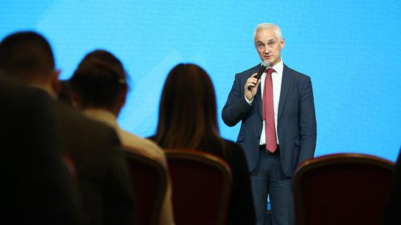 Вице-премьер Белоусов проведет совещание по повышению налогов для металлургов