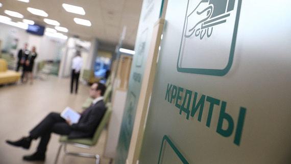 Банки пытаются поддержать спрос кредитными распродажами
