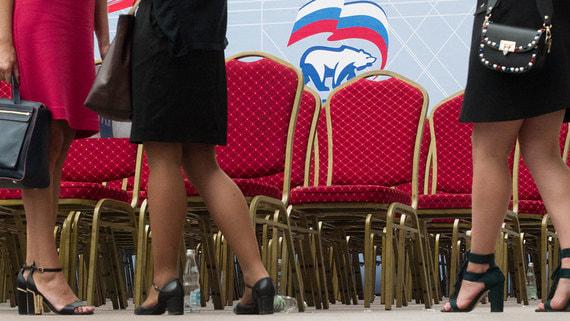 Губернаторы с высокими рейтингами могут возглавить региональные группы «Единой России» на выборах в Госдуму