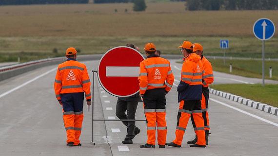 Госкомпания «Автодор» хочет занять у рынка 500 млрд рублей на строительство дорог