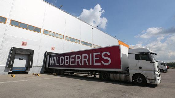 normal 2ag Wildberries строит в Подмосковье логопарк на 250000 кв. м