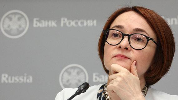 От Банка России не ждут изменений