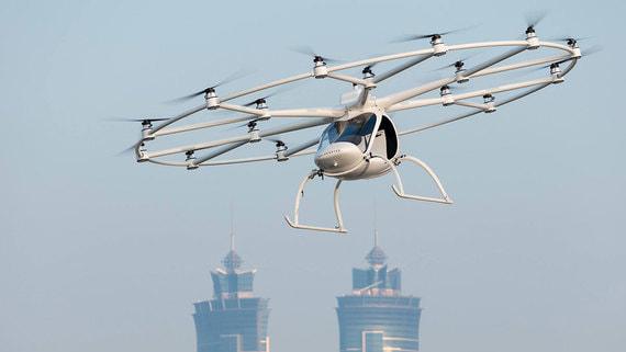 Volocopter запустит авиатакси в течение года