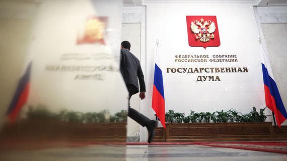 Кремль может сократить число губернаторских отставок в ближайший год