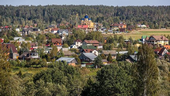 Ажиотаж на рынке загородной недвижимости начал снижаться