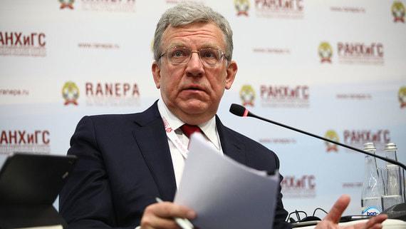 Кудрин предложил заменить повышение налогов приватизацией