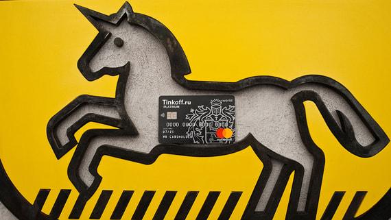 «Яндекс» ведет переговоры о покупке «Тинькофф банка»