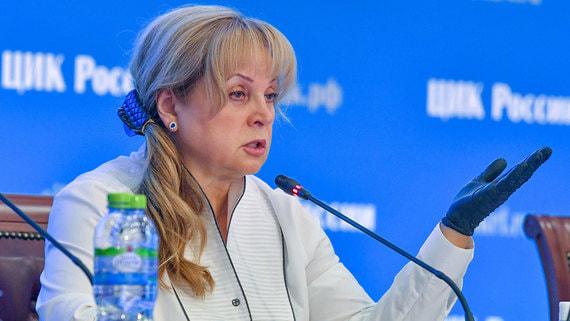 ЦИК России может открыть свободный доступ к данным о выборах