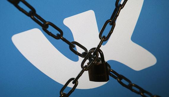 Украина заблокирует мобильное приложение «ВКонтакте»