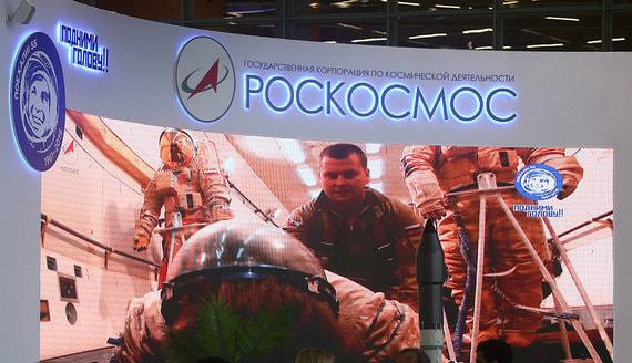 «Роскосмос» впервые допустил частную компанию к конкурсу на создание ракеты
