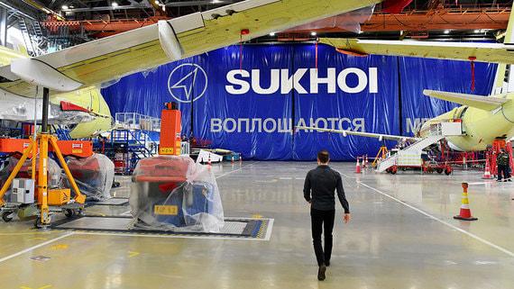 Производитель самолета Sukhoi SuperJet провел массовые сокращения сотрудников