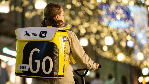Логистический сервис «Яндекс Go» тестирует экспресс-доставку непродовольственных товаров