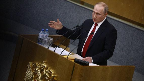 Путин привел конституционную реформу в действие