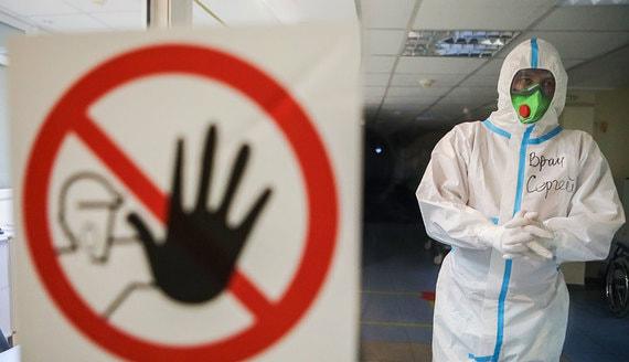 В Москве впервые с конца июня выявили более 1000 случаев коронавируса