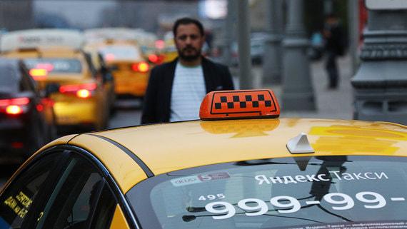 «Яндекс.Такси» запустило программу автокредитования для водителей