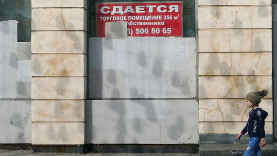 normal 1swr В Москве зафиксирован антирекорд на рынке офисной недвижимости