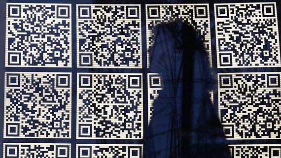 Россияне считают платежи по QR-кодам самыми неудобными