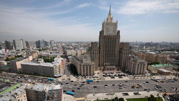МИД назвал формальными данные из доклада ОЗХО по ситуации с Навальным