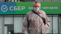 Сбербанк выходит на рынок лекарственной розницы