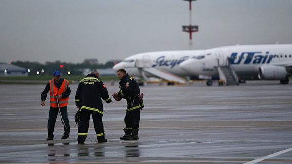 «Траст» выставил на продажу долги авиакомпании Utair на 15 млрд рублей