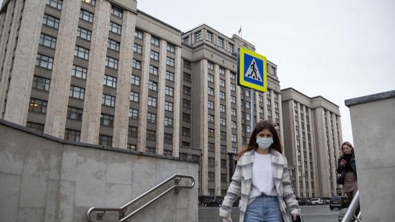 Комитет Госдумы поддержал законопроекты о верховенстве Конституции