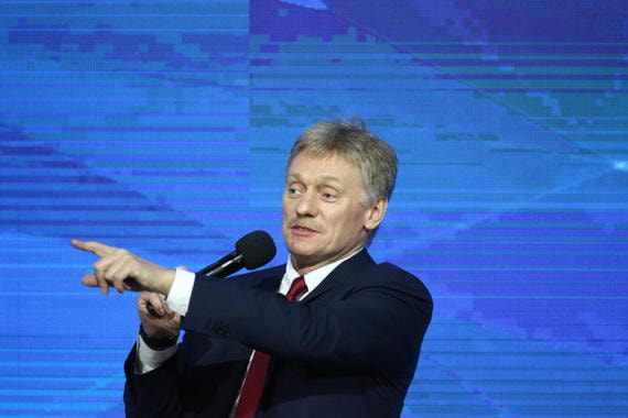 Песков исключил намерение России терпеть хамство со стороны Запада