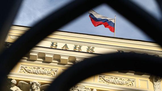 ЦБ более чем вдвое ухудшил прогноз по оттоку капитала из России в 2020 году