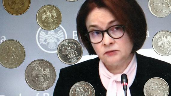 Набиуллина назвала срок начала тестирования цифрового рубля