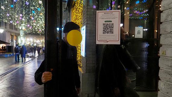 Оперштаб Москвы подвел итоги первой недели работы системы чек-инов в барах