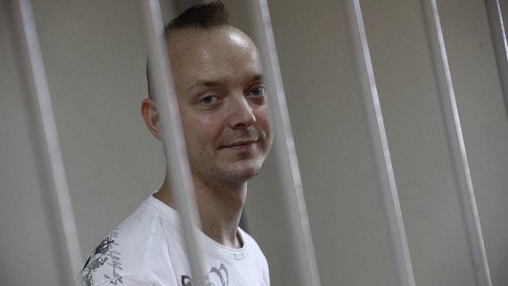 Депутатов Госдумы попросили взять под контроль дело Сафронова