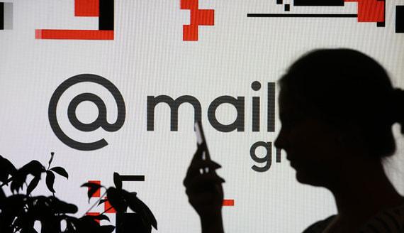 Квартальная выручка Mail.ru Group выросла на 19%